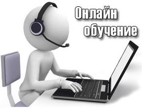 репетитор по скайпу