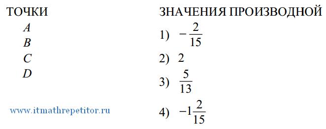 2019-06-01_09-52-34